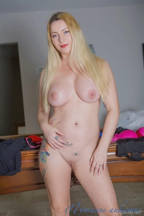 Секс в лисичанске видео